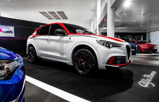 QUADRIFOGLIO 'RACING EDITION