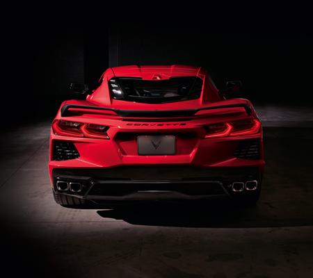 La Corvette réinventée
